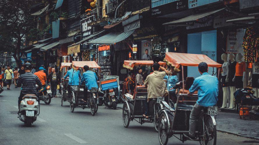 2002年ベトナム旅行記 -プロローグ-