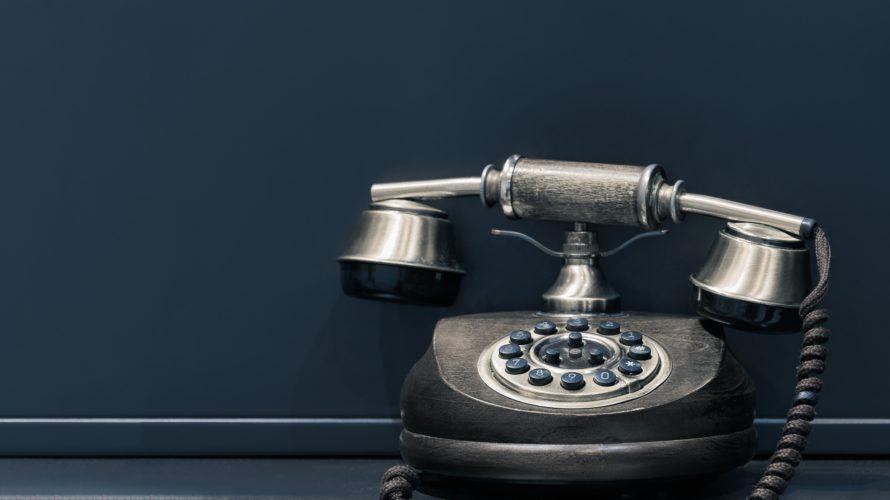【仕事で使える初級英会話】電話対応