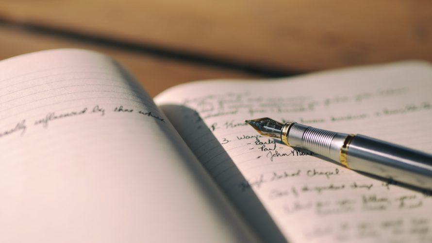 【言語学習】毎日の短いライティングで何が鍛えられる?